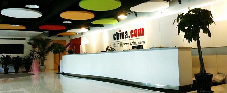 http://chinese.china.com/zh_cn/general/images/china001.jpg